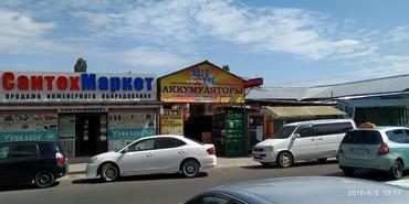 Продажа магазинов в Кыргызстан: Продаю контейнер на строительном рынке Зима-лето (ортосайский