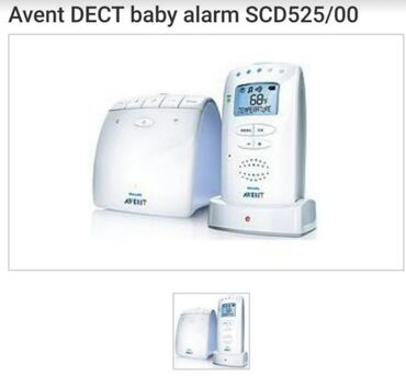 Philips xenium x128 - Srbija: Avent Philips baby alarm