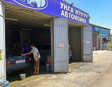 СРОЧНО!!! Продаётся в связи с отъездом в Бишкек