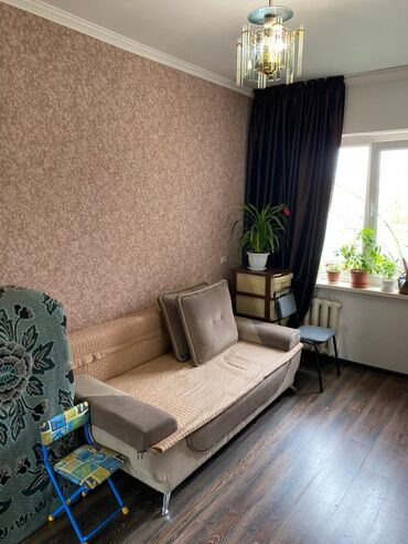 Недвижимость - Манас: 105 серия, 3 комнаты, 61 кв. м Теплый пол, Бронированные двери, Видеонаблюдение