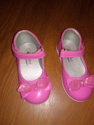 Preslatke sandalice-cipelice za male princeze br 21-ug 12 cm-800 din