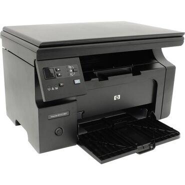 Купить бэушный телефон недорого - Кыргызстан: Hp1132 принтер, сканер, копия, недорогокартридж обычныйпод любую