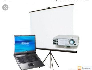проектор-hdmi в Кыргызстан: Аренда Проектора ноутбук шнуры компьютер слайд шоу арендасдаю в аренду