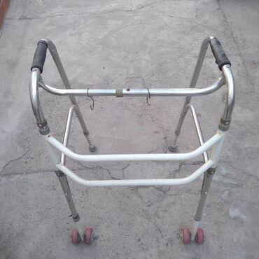 37 объявлений: Продам инвалид ходунок