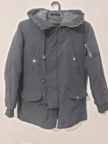 Продаю зимнюю мужскую куртку. Б/у, в хорошем состоянии, очень теплая