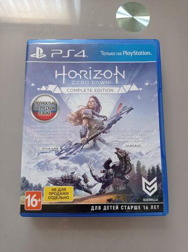 ps4 бишкек in Кыргызстан | ЖҮК ТАШУУ: Horizon zero down (эксклюзив на PS4)-1000сомThe last of us (эксклюзив