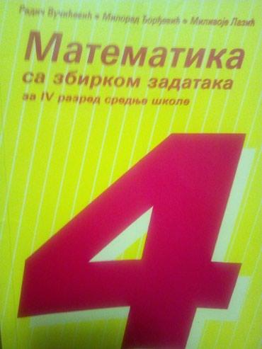 Matematika 4, poklon finansijske tablice - Smederevo