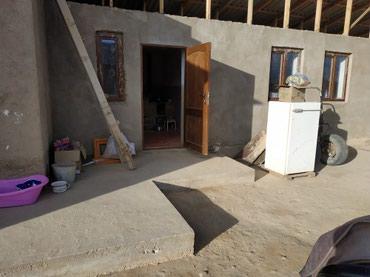 Продаю дом Кочкор Кобогонсай участок 8соток. Хоз-постр вода  в Кочкор