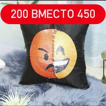 Товары по себестоимости эта подушка ниже себестоимости!!! Подушка с