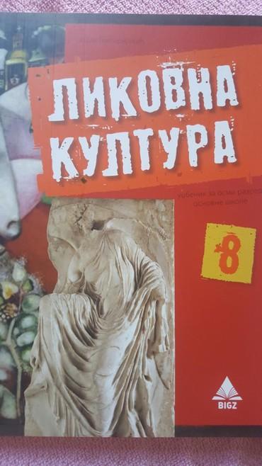 Knjige, časopisi, CD i DVD | Sremska Mitrovica: 8 r. likovna kultura udzbenik bigz novo