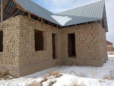 Недвижимость - Таджикистан: Продам 6 соток Строительство от собственника