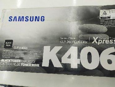 samsung fotokamery в Кыргызстан: Продаю картридж Samsung CLT-K406S модель. Поддержка принтеров:Samsung