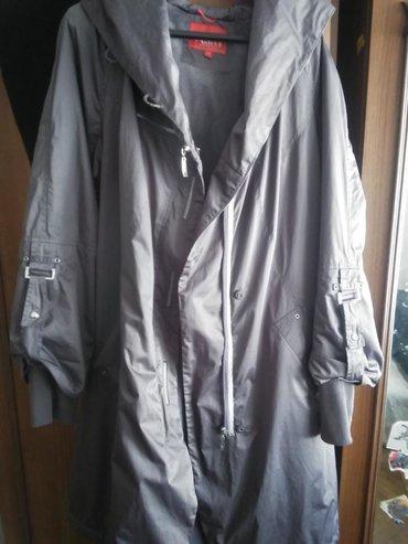 Куртка утепленная,с капюшоном.Большой размер. 56-58.Объем груди до