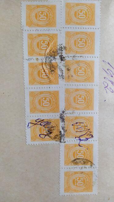 Марки в Джалал-Абад: Продаются советские марки