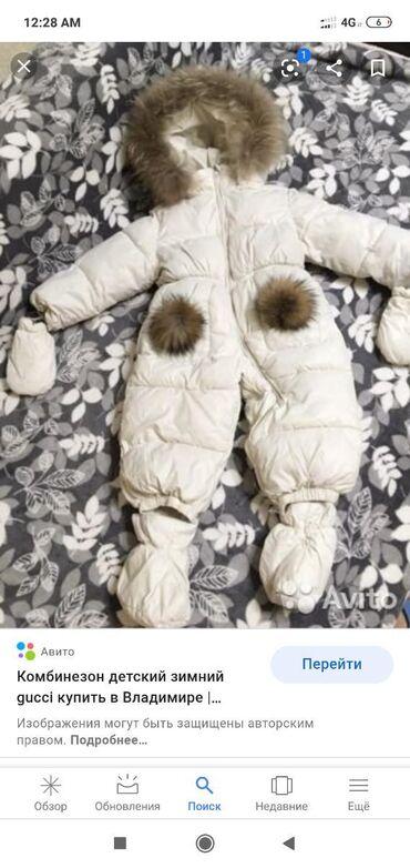 Детский мир - Майлуу-Суу: Верхняя одежда