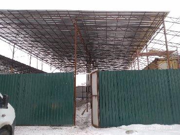 услуги строительство и в Кыргызстан: Мелкосрочные работы, все виды сварочных и отделочных услуг