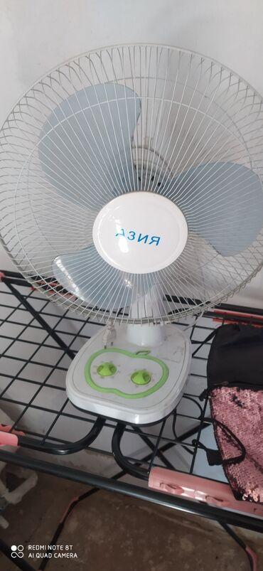 Вентелятор Азия за 500 сом срочно