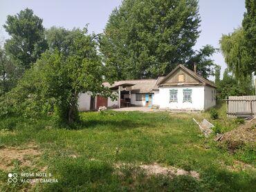 Недвижимость - Буденовка: 28 кв. м 4 комнаты