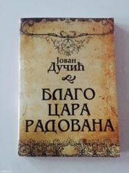 Knjiga NOVO, izdavac Riznica Beograd, 192 strane - Beograd