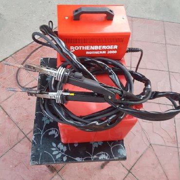 Rotenberger za zavarivanje bakarnih cevi - Batajnica
