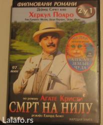 Dvd-filmovi - Srbija: DVD-ovi bez oštećenja, očuvani, kao novi, filmovi jednom odgledani  10