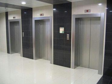 Лифт в Бишкек