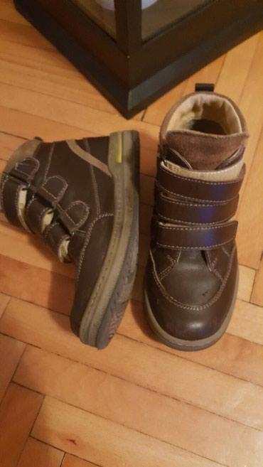 Pavle kozne cipele braon boja br.29 - Pozarevac