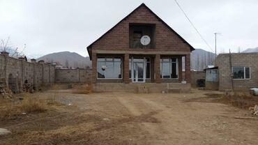 Продажа домов 150 кв. м, 4 комнаты, Без ремонта