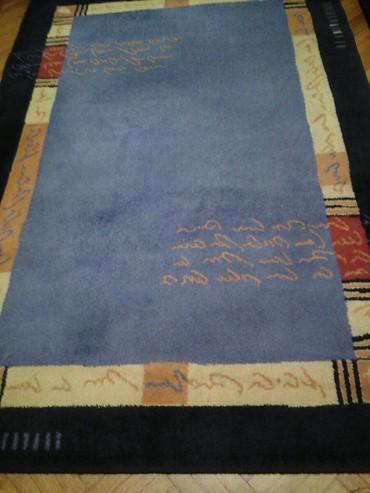 Vrlo lep I ocuvan teget-plavo-,zuti  tepih dimenzije 2,40m x 1,60 - Belgrade