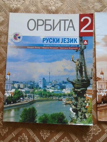 Ruski jezik Orbita 2 udžbenik za 6. razred Osnovne škole, izdavač