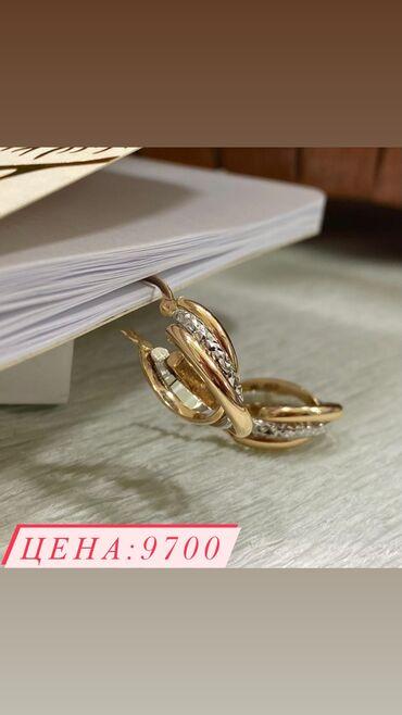 Золото в Бишкеке   Ювелирные изделия высшего качества  Широкий ассорти