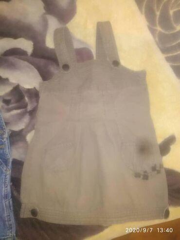 Женская одежда - Милянфан: Детская юбка в хорошем состоянии