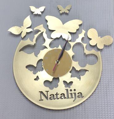 Kuća i bašta   Varvarin: Sat od gramofonske ploce sa 3D leptiricima Ulepsajte Vas