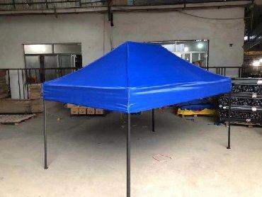 Зонты, навесы и шатры. Новые. Синий зелёный и красный цвет. Размеры