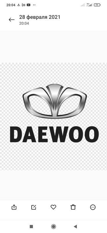 ремонт нексия в Кыргызстан: Ремонт с выездом 500 сом Daewoo Chevrolet