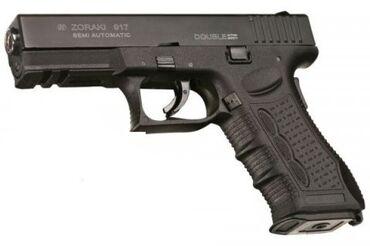ZORAKI 917 GLOCK Black 9mm Πιστόλι αντίγραφο starter pistol-ισχυρού