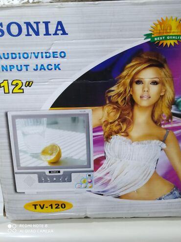 Телевизор рабочий мы находимся в 12 микрараене