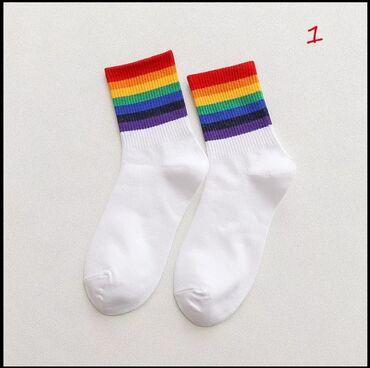 Радужные носочки