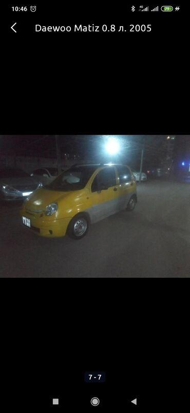 Daewoo Matiz 0.8 л. 2006   173000 км