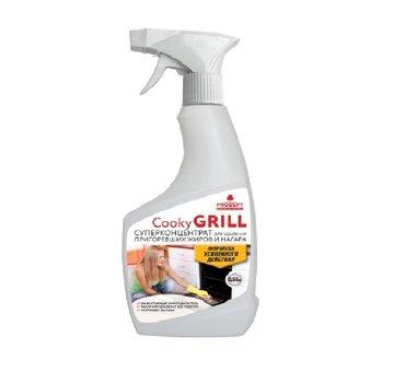 Cooky grill средство для чистки гриля и в Бишкек