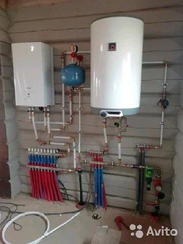 антикражные системы в Кыргызстан: Монтаж систем отопления, водоснабжения
