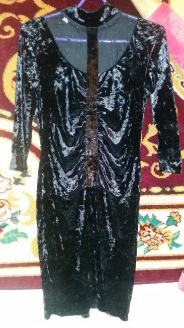 платья велюр новая цвет черный 48размер в Лебединовка