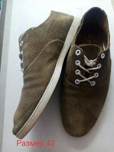 Продаю обувь мужскую. Качество отличное. Обувь из Германии. Размеры на