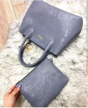 Личные вещи - Масазыр: Dior dəst çanta. Metrolara çatdırılma mümkündür. Sifariş 1 gün