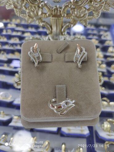 Серебро покрыто с золотм пробы 925Качество отличное ( не
