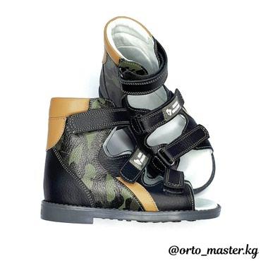 Ортопедические сандалии для в Бишкек