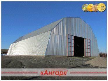 Ангары арочные, склады, цеха, в Душанбе