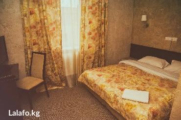 Гостиница 2часа - 400сом днем .2часа - 600сом вечером .Ночь от 1000сом.Сутки от 1200сом.Проспект Мира! За дискоклубом Ретро Метро 200м. . АлаТВ и вай фай. Кабельное HD телевидение АлаТВ. Wi-Fi. Тепло и уютно!  в Бишкек
