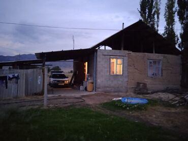 Недвижимость - Орловка: 72 кв. м 4 комнаты
