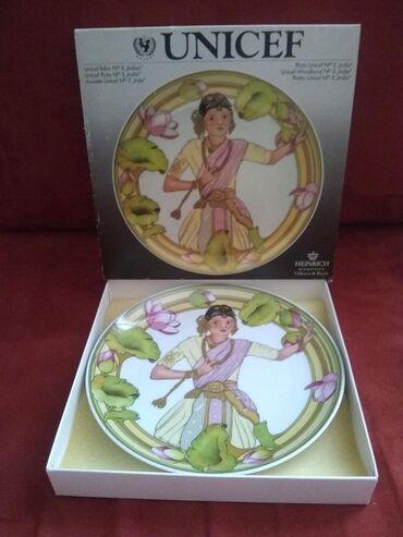 UNICEF porcelanski tanjir iz kolekcije 1981 godine. Original, bez